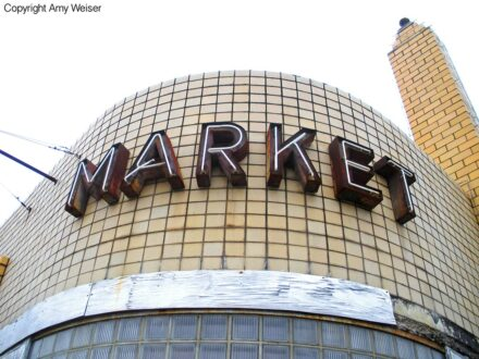 Historic Market © Amy Weiser, Photographer
